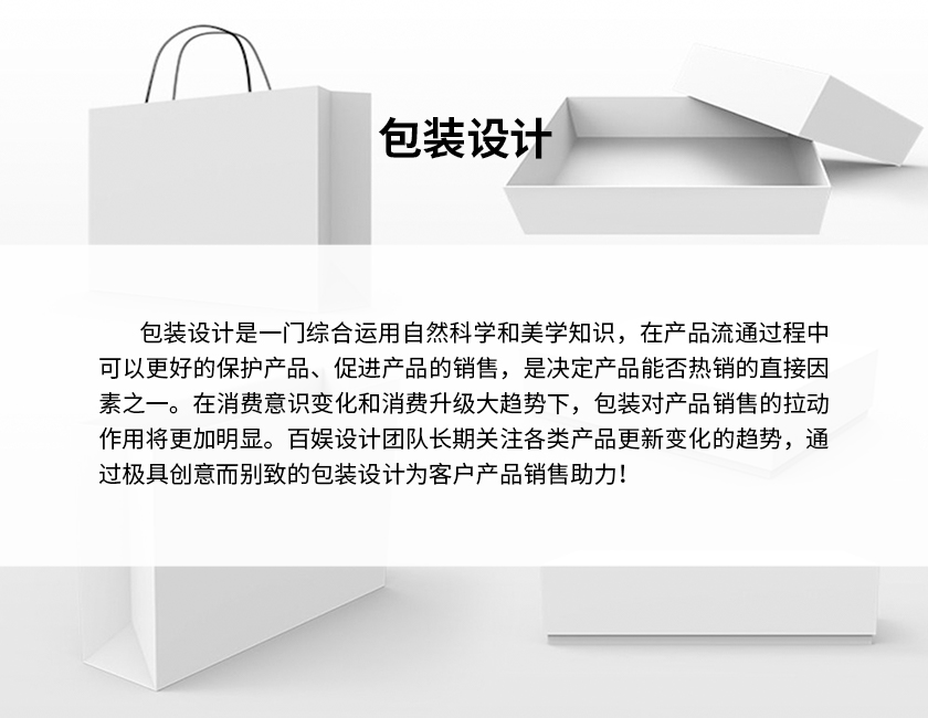 5包装设计-2.jpg