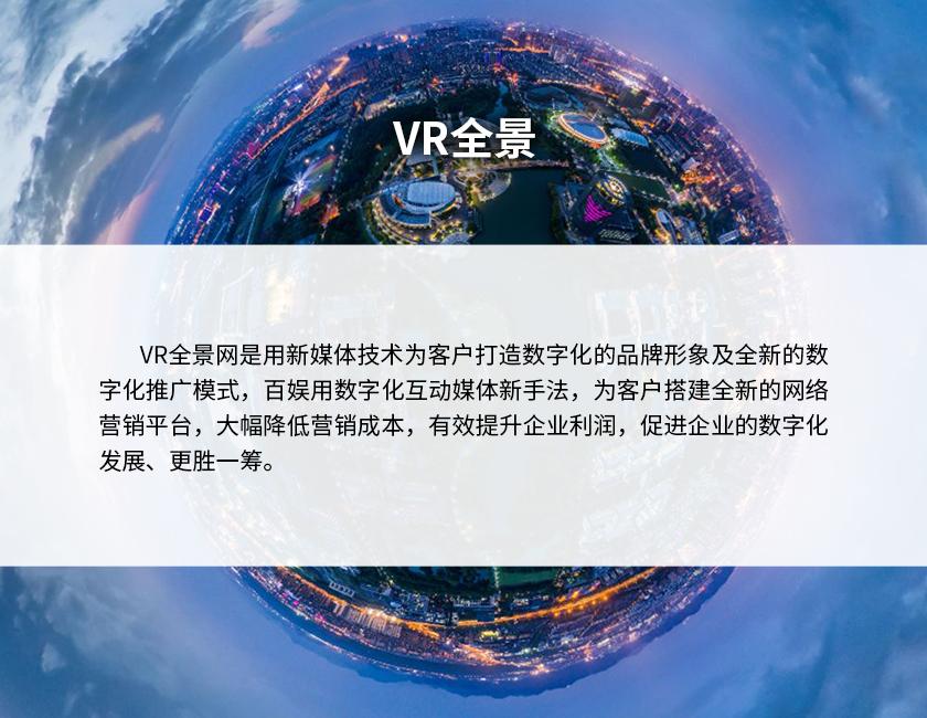 13VR全景-2.jpg