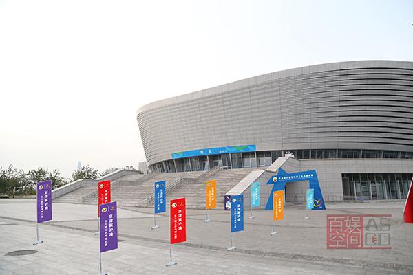 渤化工会-京津冀沪渝化工职工乒乓球比赛物料设计制作