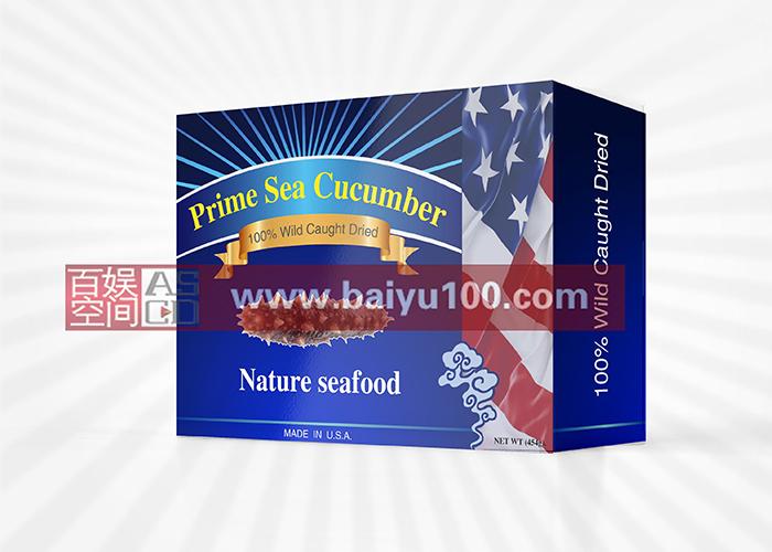 Prime Sea Cucummber
