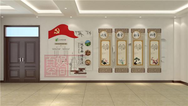 富海泰展馆